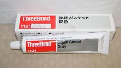 THREEBOND 1121 LIQUID GASKET GRAY