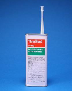 THREEBOND-1401B